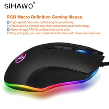 цены Wired Mouse Mechanical Macro Definition Gaming Mouse Optical Engine Positioning  Adjustable 4800 DPI Custom Macro Editing