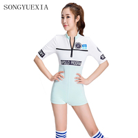2017 New Pattern Twice Star Fund Group Cheerleading Clothing Bar Ds Show Cheerleaders Dance wear woman stage dance skirt
