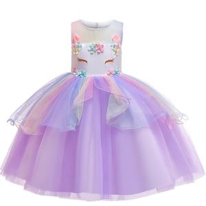 Image 4 - 女の子ユニコーン衣装ガール虹花チュチュドレスとユニコーンヘッドバンドホーン花のヘアフープセット子供のための誕生日のテーマ