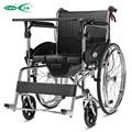 Cofoe Многофункциональный Складной Полированной Стали Инвалидной Коляске Портативный коляска Полным Вооружением и Съемные С Унитаз
