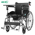 Cofoe Multifunction Folding Polished Steel Wheelchair  Portable Wheel chair Full Arms& Removable With Toilet Bowl