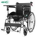 Cofoe multifunción plegable silla de ruedas silla de ruedas portátil los brazos llenos de acero pulido y extraíble con inodoro