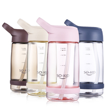 550ML Baby Cup with Straw Portable Outdoor Sports Travel School use Cute water bottle for kids drink water Birthday gift