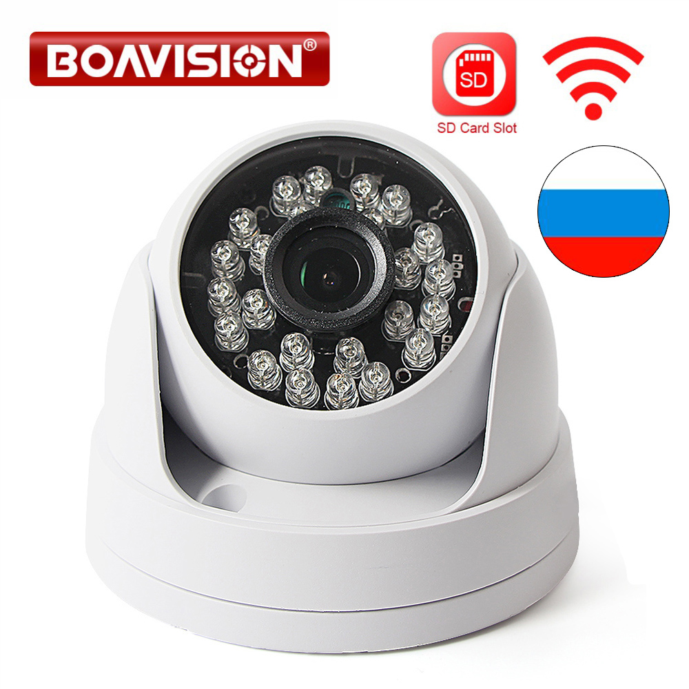 HD 720P 1080P Wireless Wifi IP Camera 960P Security CCTV Dome Camera Wi-Fi IR 20m Night Vision TF Card Slot Onvif P2P APP CamHi escam elf qf200 wifi mini ip camera 1 3mp hd 960p onvif p2p indoor surveillance night vision security cctv camera 32gb tf card