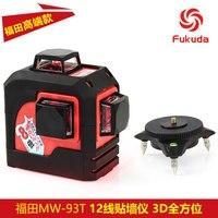 Laser Level Fukuda 3d Green Line Horizon Vertical Measure MW 93T GJ
