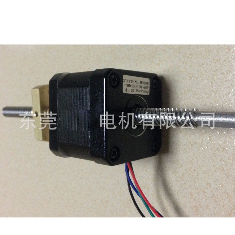 19W 12V 5.5NM 2 phase and 1.8 degree straight wire rod step motor double out shaft screw motor periche корректор цвета out colors personal phase 1 phase 2 2 х 150 мл
