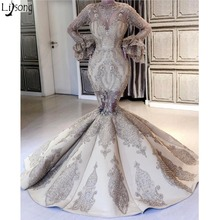 Luxo sereia vestidos de baile 2019 novo incrível mangas compridas apliques frisado chique vestido de noite design único formal vestidos de festa