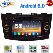 Android 6.0 7″ WiFi Octa Core PX5 2GB RAM DAB+ 4G 32GB ROM USB FM Car DVD Player Radio For Suzuki Swift 2011 2012 2013 2014 2015
