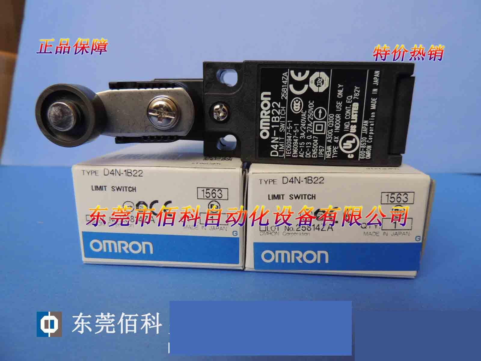 New original OMRON stroke switch D4N-1B22New original OMRON stroke switch D4N-1B22