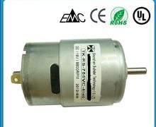 ! RS 755VC 4540 wiertarka akumulatorowa narzędzie ogrodowe piła tarczowa drukarka kopiarka 18V 8800RPM TK RC755SH 4539 85CVF