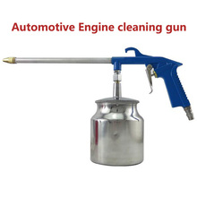 Tornador Portable Automotive Engine Cleaning Gun For Car Engine maintenance care and cleaning Wash Equipment