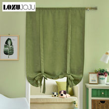 LOZUJOJU Free shipping Curtains kitchen brown blue Blinds made solid door Short curtains rod green blackout Roman thick pocket(China)