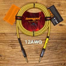 guitar cable noise reduction performance instrument audio electric box piano bass drum wood folk songs on the record chain 12awg