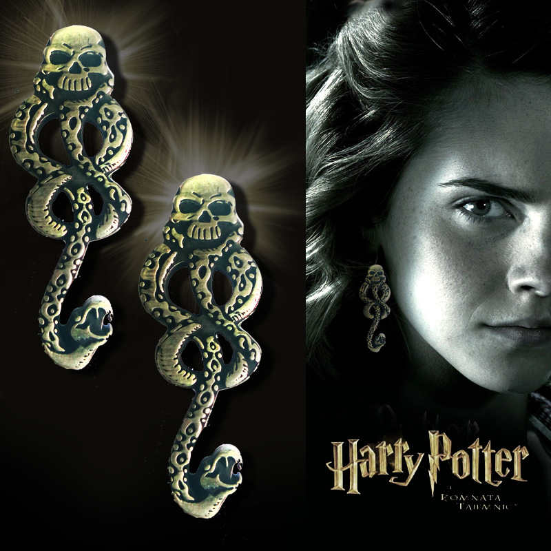 Collectibles Hogwarts Lord Voldemort Horcrux Death Eater's Dark Mark Badge 1 Pair cuff-link  Punk Style Stud Silver Gold