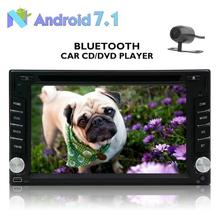 Two din Car Radio Stereo DVD/CD/MP3/USB/SD AM/FM Stereo, 2Din Car Video Player with Bluetooth GPS Navigation Free Backup Camera