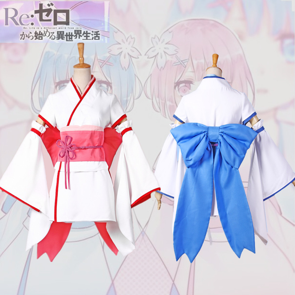 Re Life In A Different World From Zero Ram Rem Cosplay Costumes Custom Made Halloween Costume