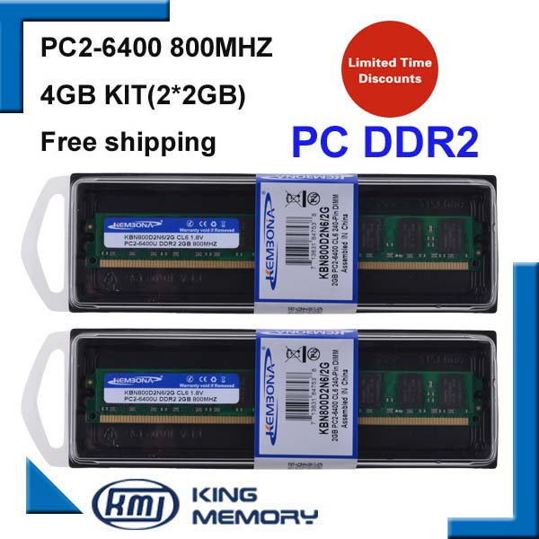 все цены на KEMBONA free shipping LONG-DIMM DESKTOP DDR2 4GB kit(2*DDR2 2GB) 800MHZ PC6400 8bits work for all intel and A-M-D motherboard