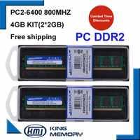 KEMBONA spedizione gratuita LONG-DIMM DESKTOP DDR2 4 GB kit (2 * DDR2 2 GB) 800 MHZ PC6400 8 bit di lavoro per tutti scheda madre intel e A-M-D