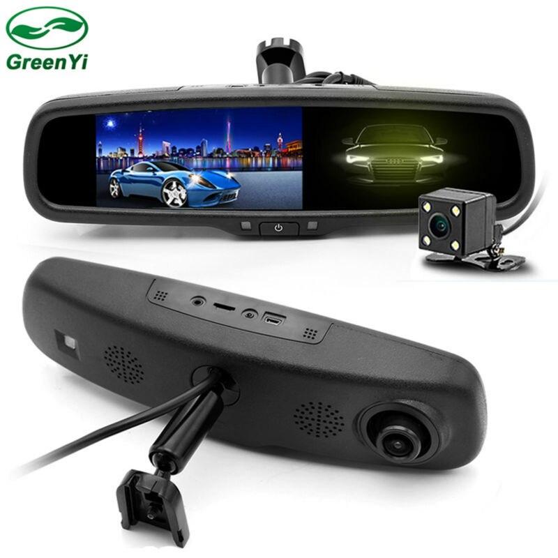 HD 5 Pouce IPS LCD Écran 1080 P Auto Gradation Anti-Éblouissement Voiture DVR Support Miroir Moniteur Caméra Numérique vidéo Enregistreur