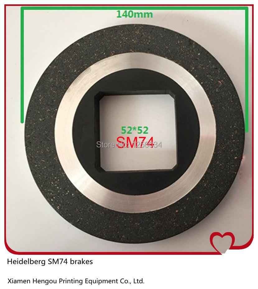 1 piece Heidelberg SM74 motor brakes 140*52mm