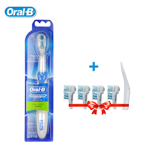 Image 3 - אוראלי B צלב פעולה חשמלי מברשת שיניים שיניים הלבנת שיני סוניק מברשת שאינו נטענת Dual נקי + 4 להחליף מברשת ראש מתנה