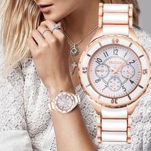 Ladies Watch New Fashion Women Quartz Wristwatches Analog Quartz Watch Female Ceramic Wrist Watches Women's Clock Relojes Mujer цена