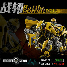 Wei Jiang Weijiang Model Deformation Robot Force M03 Battle Hornet Car Action Figure Toy