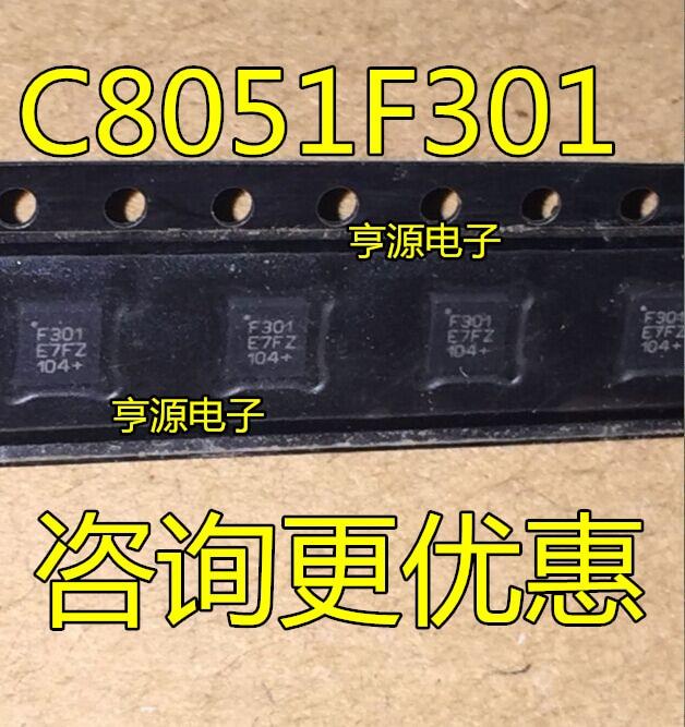 Цена C8051F301-GMR