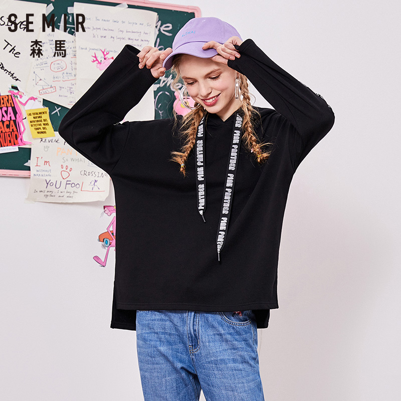 SEMIR Women Long Dropped Shoulder Hooded Sweatshirt With Slits At Side Pullover Hoodie With Lined Drawstring Hood Longer Back