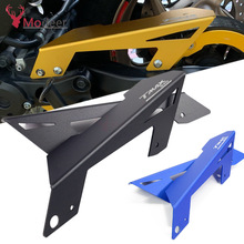 Pair tmax530 Motorcycle accessories Belt Guard Cover Protector for Yamaha TMAX 530 T MAX Tmax530 2012 2013 2014 2015 2016 blue motorcycle accessories aluminum belt guard cover protector for yamaha tmax 530 2012 2013 2014 2015 new