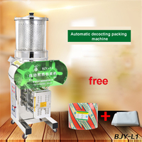 1PC BJY L1 Automatic Digital Control Decocting Machine Packing Machine Shipping Room Temperature Single Decoction 20L