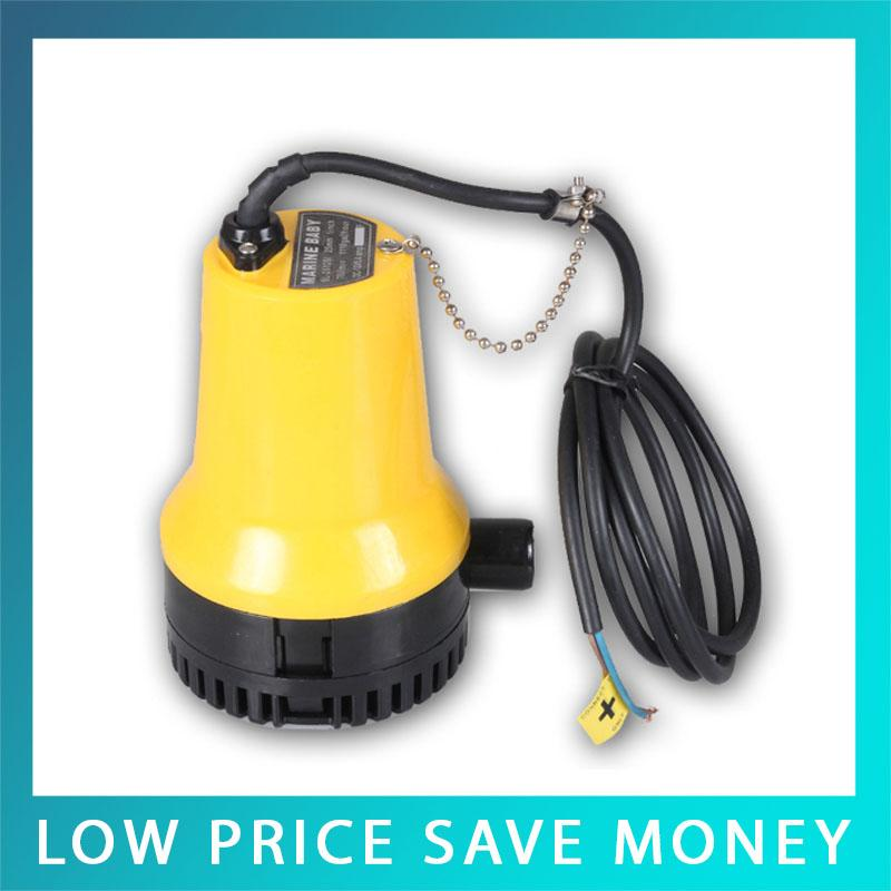 12V Bilge Pump 3m3h Small DC Submersible Water Pump For Garden irrigation Swimming Pool