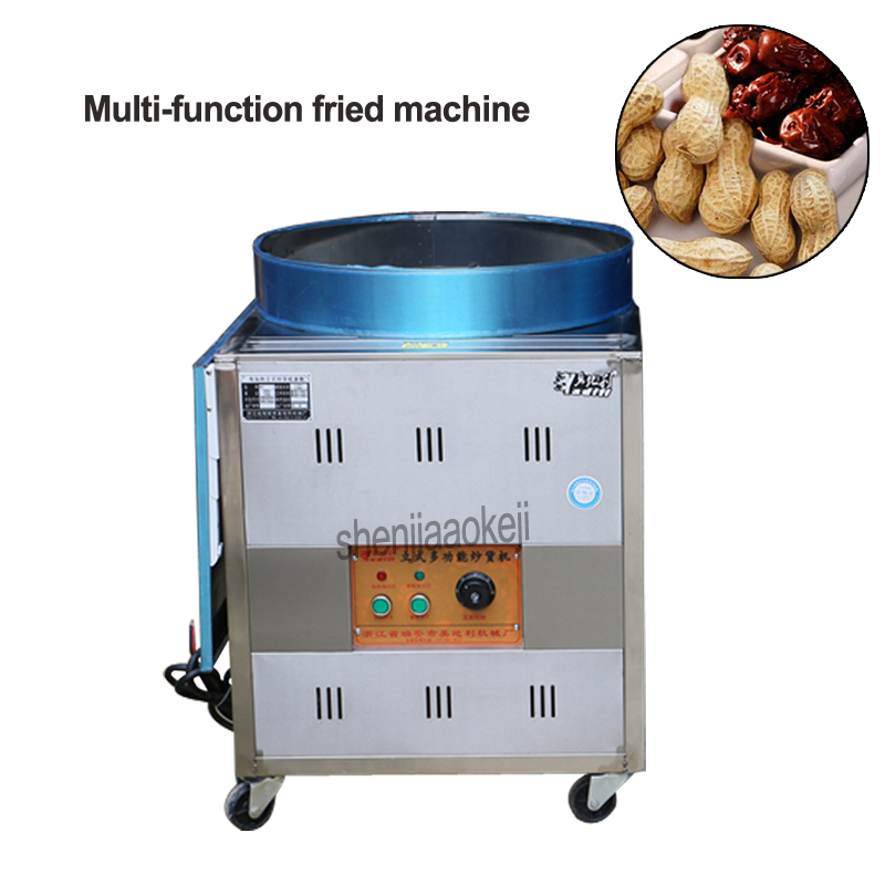 220v 4500w Commercial Vertical multi-function fried machine Fried sugar chestnut pot Fried walnut peanuts Melon seeds machine 220v 4500w Commercial Vertical multi-function fried machine Fried sugar chestnut pot Fried walnut peanuts Melon seeds machine