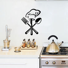 Kitchen Decal Canteen Tableware Wall Sticker Home Decor Dinning Room DIY Mural YO-177