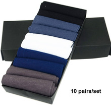 NXY Men's 10 pack sock men's gift soft casual sock for summer