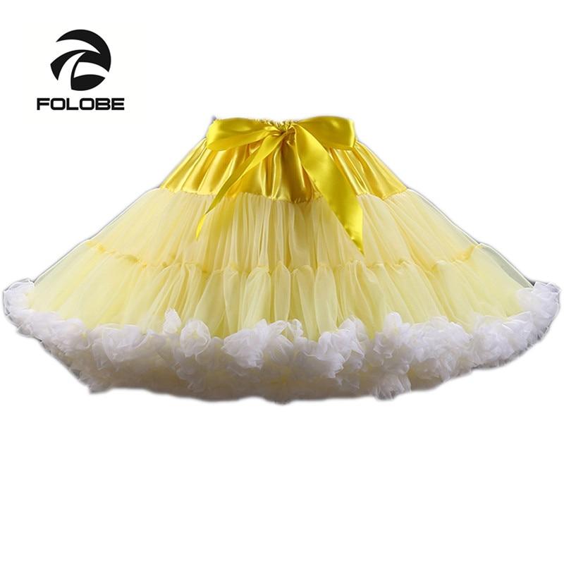 Желтые юбки для танцев