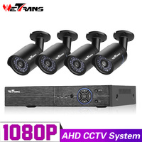 Outdoor Surveillance Camera System HD 1080P 4CH DVR 20m Night Vision P2P Waterproof Home Security AHD