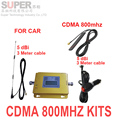 for car use LCD display function 980 CDMA 800mhz CDMA 850Mhz mobile phone signal booster,GSM signal repeater cdma amplifier