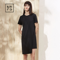 MNFG By Amii Summer Cotton Round Neck Split Irregular Hem Dress Skirt
