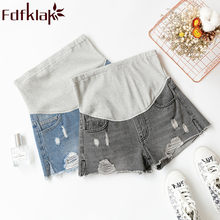 summer fashion maternity clothes denim clothing women shorts pregnant jeans mom jeans pants for pregnant women blue/gray Fdfklak(China)