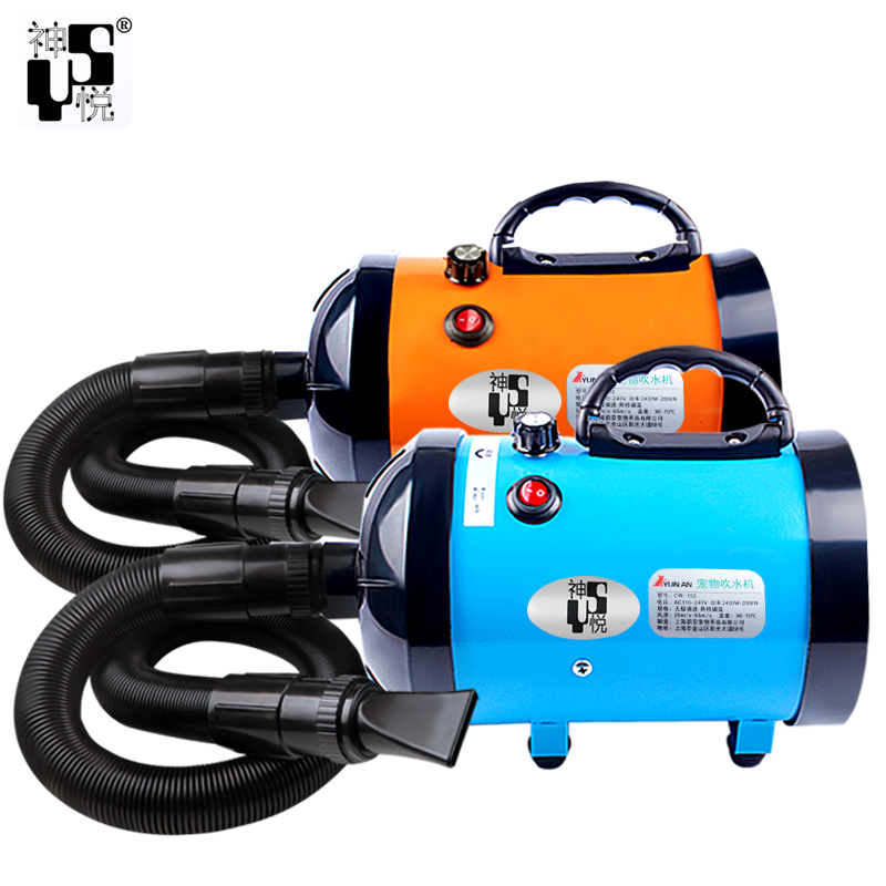 Professional Pet Blower  Large Dog Special High-power Hair Dryer Quick Blow Dry Low Noise with 3 Kinds of Wind Nozzle Pet Dryer dryer pet dog professional hair dryer ultra quiet high power stepless regulation of the speed drying machine 2400 w
