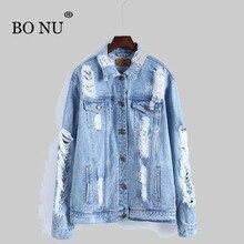 BONU New Demin Jacket For Women Holes Loosen Autumn Coats High Quality Jean Jacket Female Autumn Coat Denim jacket for women
