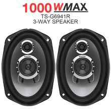 Universal 3 way 2pcs 6x9 Inch 1000W Car Coaxial Auto Audio Music Stereo Full Range Frequency Hifi Speakers for Cars Vehicle