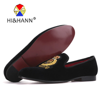 Piergitar New style Men Loafers with Hand stitch Three dimensional embroidery Party and Banquet men dress shoes plus size