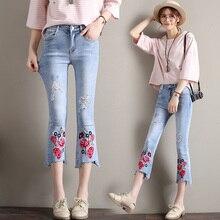 Джинсы трусики для женщин весна лето 2017 одежда вышивка цветок отверстия тонкий упругие flared джинсовые брюки женский A3654