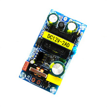 AC-DC Power Supply Module AC 100-265V to DC 12V 2A 24W Switching Power Supply Board