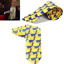HIMYM желтый утиный синий галстук How I Met ваша мама Барни Даки галстук Новинка