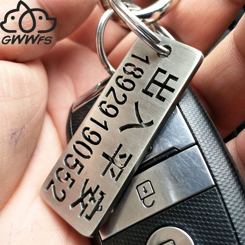 Car Engraved Phone Number Key Chains Christmas New Year Custom Made Gift For Men And Women Stainless Steel Lost Recovery Card