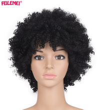 Afro Kinky Curly Paryk 6Inch 110g Syntetisk Kanekalon Kort Svart Paryk För Svart Kvinnor Fri Frakt Feilimei Famale Hair