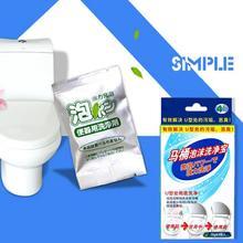 4 шт. очиститель для туалета с пузырьками и бомбами, гель для душа и дождя, очиститель для туалета с пузырьками, Прямая поставка и